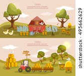 farm agriculture banner rural... | Shutterstock .eps vector #495662629