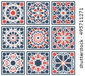 patterns set with arabic... | Shutterstock .eps vector #495711271