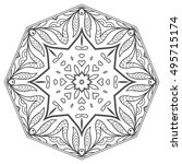 black and white geometric... | Shutterstock .eps vector #495715174