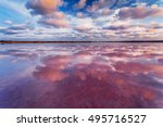 sunset sky with clouds above... | Shutterstock . vector #495716527
