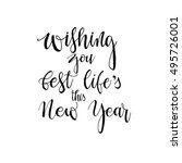 wishing you best life's this... | Shutterstock .eps vector #495726001