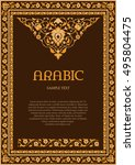 ornate frame in arabic style.... | Shutterstock .eps vector #495804475