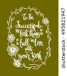 to be successful  the best... | Shutterstock .eps vector #495821947