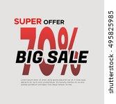 big sale  shopping cart vector