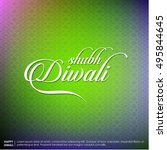 diwali. holiday vector... | Shutterstock .eps vector #495844645