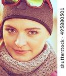sporty woman portrait outdoors. ... | Shutterstock . vector #495880501