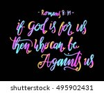 if god is for us then who can... | Shutterstock .eps vector #495902431