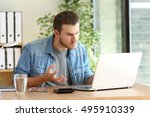 angry freelance professional... | Shutterstock . vector #495910339