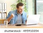 excited entrepreneur working... | Shutterstock . vector #495910354