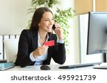 happy businesswoman working... | Shutterstock . vector #495921739