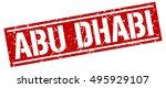 abu dhabi. grunge vintage abu... | Shutterstock .eps vector #495929107