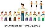 school children and teachers. | Shutterstock .eps vector #496013911