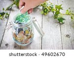 savings jar - stock photo
