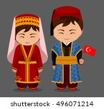 turks in national dress with a... | Shutterstock .eps vector #496071214