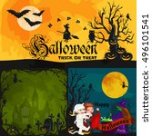 cute colorful halloween kids in ... | Shutterstock .eps vector #496101541
