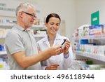 medicine  pharmaceutics  health ...   Shutterstock . vector #496118944