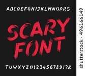 Scary Alphabet Font. Dirty...