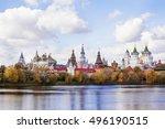fairytale russian castle near a ... | Shutterstock . vector #496190515
