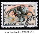 afghanistan   circa 1986  a... | Shutterstock . vector #49622713