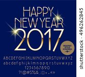 vector chic happy new year 2017 ... | Shutterstock .eps vector #496262845