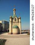 russian chapel in the caucasus. | Shutterstock . vector #496263127