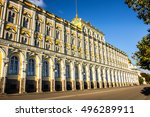 President Palace In Kremlin ...