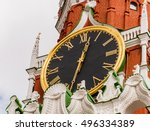 The Kremlin Clock Or Kremlin...