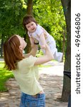 mother's love. | Shutterstock . vector #49646806