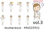 diverse set of female nurse  ... | Shutterstock .eps vector #496525921