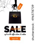 halloween sale black  white and ... | Shutterstock .eps vector #496578739
