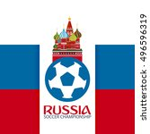 russia 2018 world cup. football ... | Shutterstock .eps vector #496596319