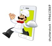 nice illustration of a cook  he ... | Shutterstock .eps vector #496613869