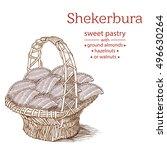 azerbaijan national pastry  ... | Shutterstock .eps vector #496630264
