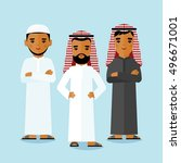 concept of different arabic... | Shutterstock .eps vector #496671001