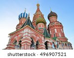 saint basil cathedral in moscow ... | Shutterstock . vector #496907521