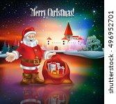 abstract christmas illustration ... | Shutterstock .eps vector #496952701
