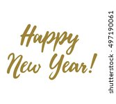 happy new year vector lettering ... | Shutterstock .eps vector #497190061