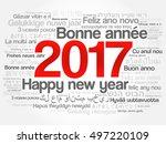 2017 happy new year in... | Shutterstock .eps vector #497220109