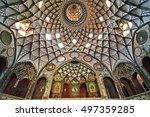 khan e ameriha historic house...   Shutterstock . vector #497359285
