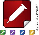 syringe | Shutterstock . vector #49740382