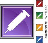 syringe | Shutterstock . vector #49741627
