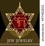 david star pendant with hebrew... | Shutterstock .eps vector #497482831