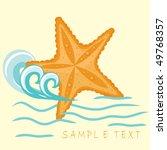 Starfish. Summer Card.