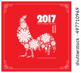 chinese greeting card.... | Shutterstock .eps vector #497710969