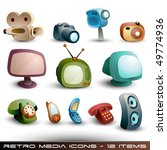cute media icons   vector set | Shutterstock .eps vector #49774936