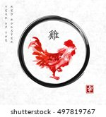 card with red rooster  symbol...   Shutterstock .eps vector #497819767