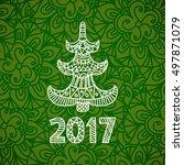 vector happy new year card | Shutterstock .eps vector #497871079