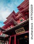 chinatown  singapore  november... | Shutterstock . vector #497920009