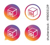 3d print sign icon. 3d cube...   Shutterstock .eps vector #498003139