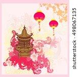 decorative chinese landscape... | Shutterstock . vector #498067135